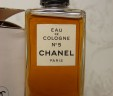 Authentic Vintage Chanel N°5 | Eau de Cologne Sample Decant