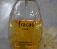 Vintage Fracas Eau de Cologne Decant | Robert Piguet Romantic Floral Composition